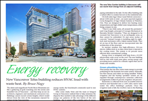 telus energy recovery small